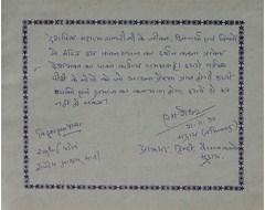 Viththaldas Pandya, Samubhai Patel, M. Sheshar