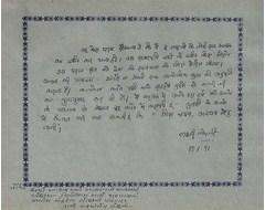 Lakshmi Lohani