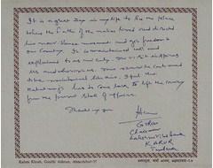 G. V. Rao - Chairman, Lakshami Vilas Bank, Karur, Tamilnadu