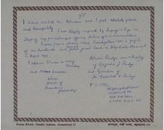 Ashwin Pandya
