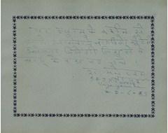 Vijaysundar