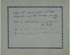 Madhukar Yardee, Dr Kumari Radha Karnad,  Dr J. D. Bali