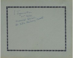 S. Jagannathan (Financial Advisor, All India Railway Board)