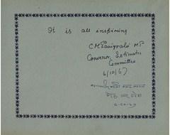 C H Gauigrali M.P (Governor, Estimates Committee), Mahalansingh Maheta Sansad Sadasya, Meerut,Uttar Pradesh