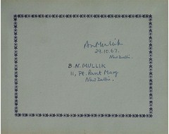 B. N. Mullik