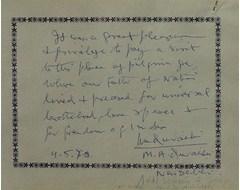 M. A. Quraishi