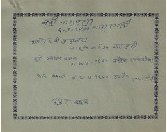 Badri Narayan, Shantidevi Agrawal, Hari Swarup Bansal, etc.