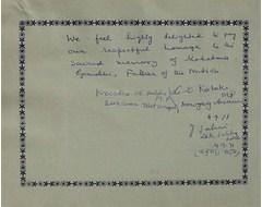 Krushna  K.Solder, Burdwan, L. D. Kotoki, Y Sahav,