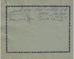 Laxmishankar Yadav