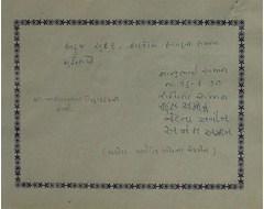 Nanubhai Amin, Bhailalbhai, Savita Amin, Rahul Amin, Nandita Amin,Anant amin