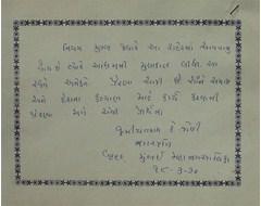 Jamiyatram K Joshi