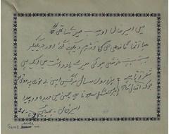 Ustad Amir Kha