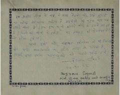 Chandrapratap Tiwari