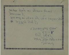 Narayan Prasad Shukla