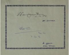 C.Rangnathan, K.Sunderam
