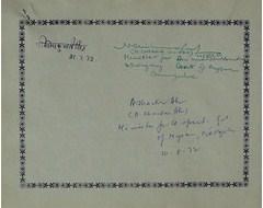 NilimaKumari Sinh, N.Chikky Gowda, A. Shankar…