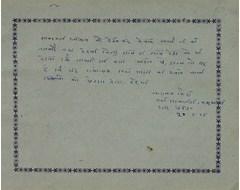 Narayan V. E., Uttarpradesh