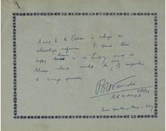 B. R. Nanda