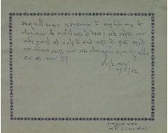 Ramsurat Prasad - Member of Parliament, Uttarpradesh