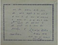 Ramashankar Kaushik, Asha Kaushik - Uttar Pradesh
