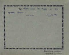 Chandrbhanu Rathi - Income Tax Commissioner Rajkot Division