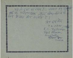 Premnath Jain - F.C. Railways, New Delhin Pratima Jain
