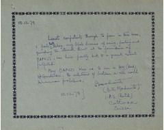 B. K. Mahanti - I. P. S. Cuttack, Orissa