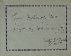 Swami Jyotirmayandra
