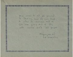 Vishvambharnath Pande