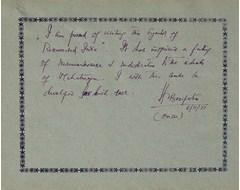 H. M. Baxipatra, Orissa