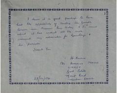 Mrs. Honorine Nachia - Unicef Madras