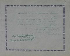 C. Ponnaiyan - Minister for co-operation, Govt. of Tamilnadu and Anbil Dharmalingam
