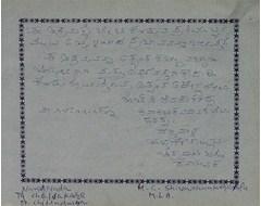 H.C. Shivshankerappa- M. L. A.