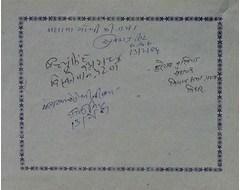Raghuvansh P. Sinh, Bachchusinh, Hareram Mukhiya