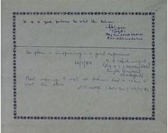 Hajeem Afsir Karim, M. L. Lakhanpal, D. S. Kothari