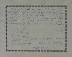 Brig. Syddiq Ahmed Hussein