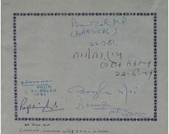 Bansilal M.P., Nagina M., P. C. Arora, R. Smaramas etc.