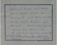 K. A. Krishnaswamy - Minister for Rural Industries, Tamilnadu