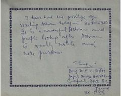 Brig. H. P. Singh, Pune