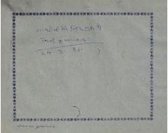 Svami Krishnanand