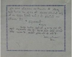 Sonu Sanyasi and Mohan Matodakar