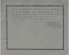 K. V. Balkrishnan -  Gen. Manager, Western Railway