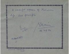 S. Swami, Mrs. Mamta Kalra
