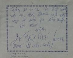 Shatrudhn Sinha