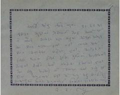 Nirmala Ramdas Gandhi