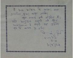 P. K. Sharma - Minister of State, Uttar Pradesh
