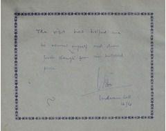 Indrani Lal