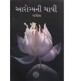 book149 1