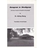 book367 1