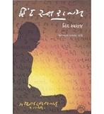 book514 1